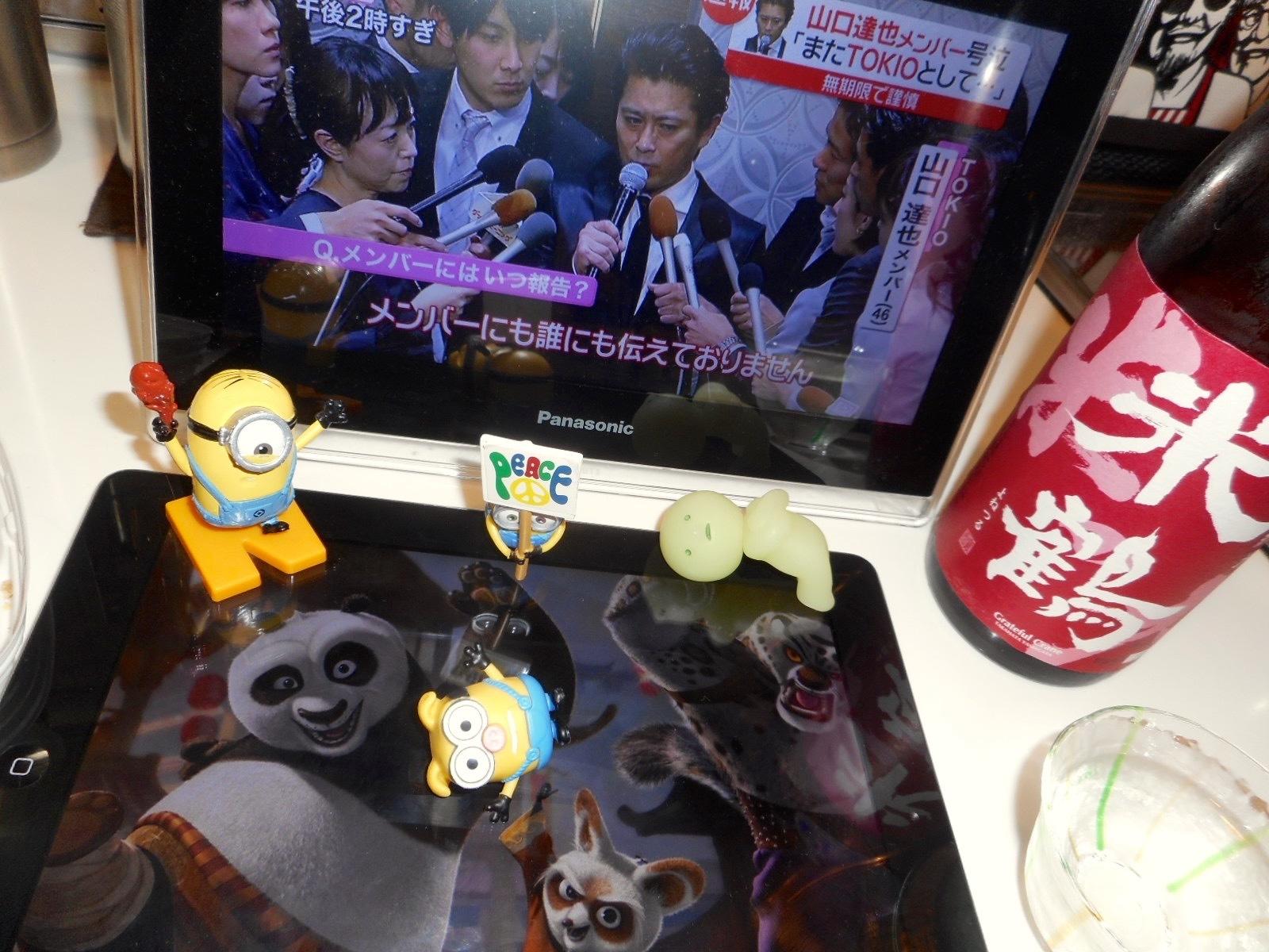 yonetsuru_kamenoo65nama29by8.jpg