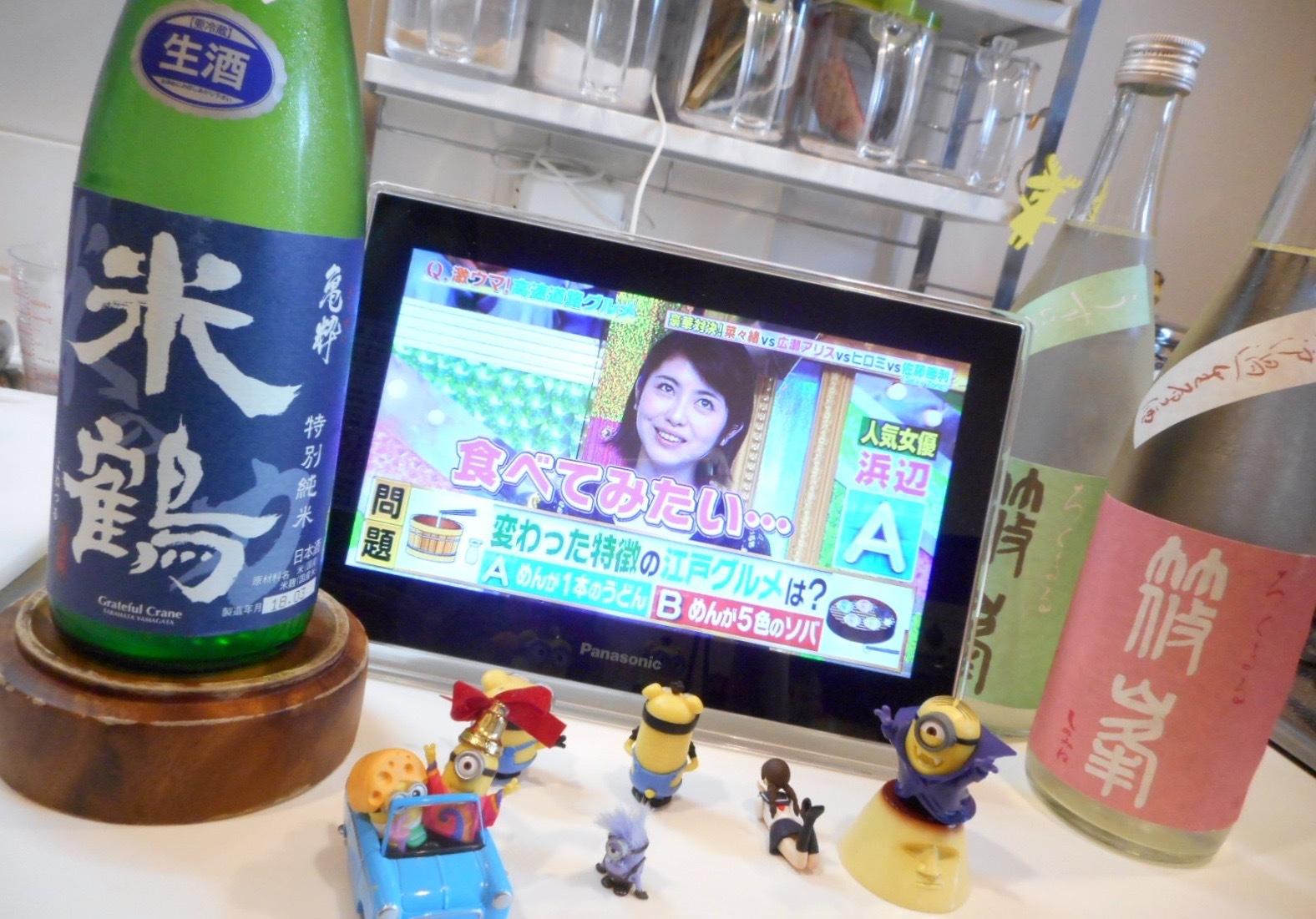 yonetsuru_kissui_nama29by1.jpg