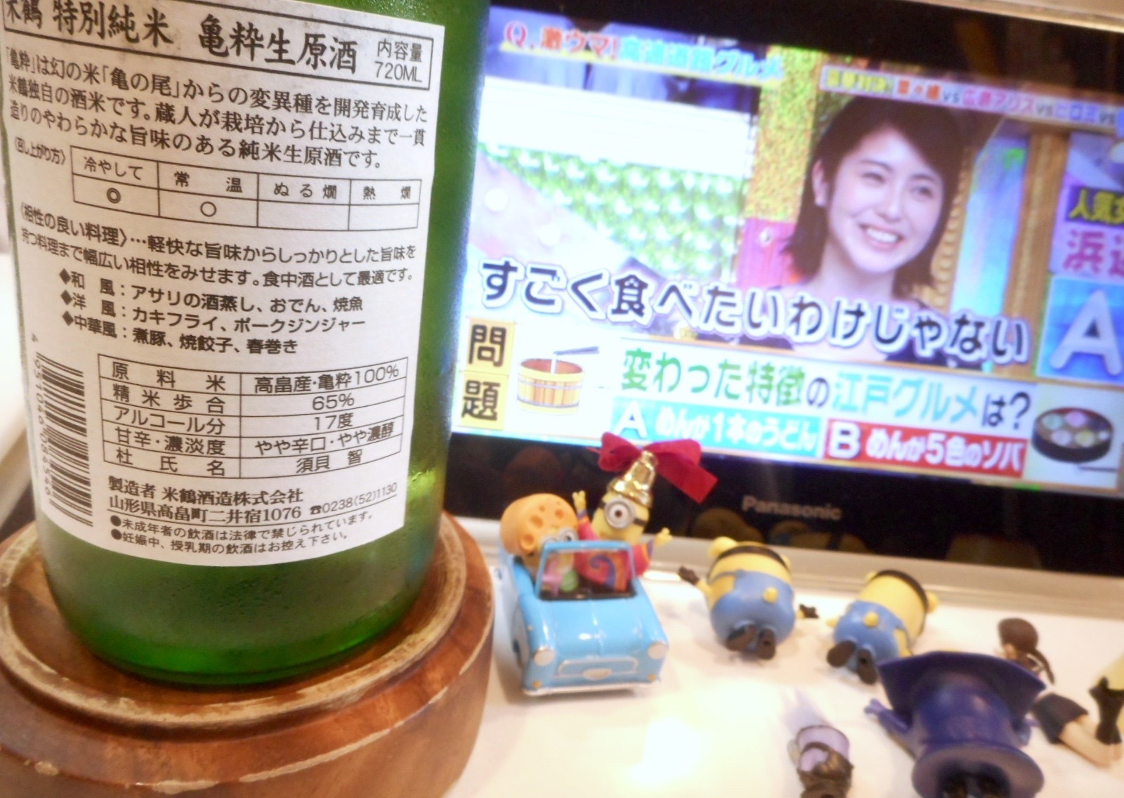 yonetsuru_kissui_nama29by2.jpg
