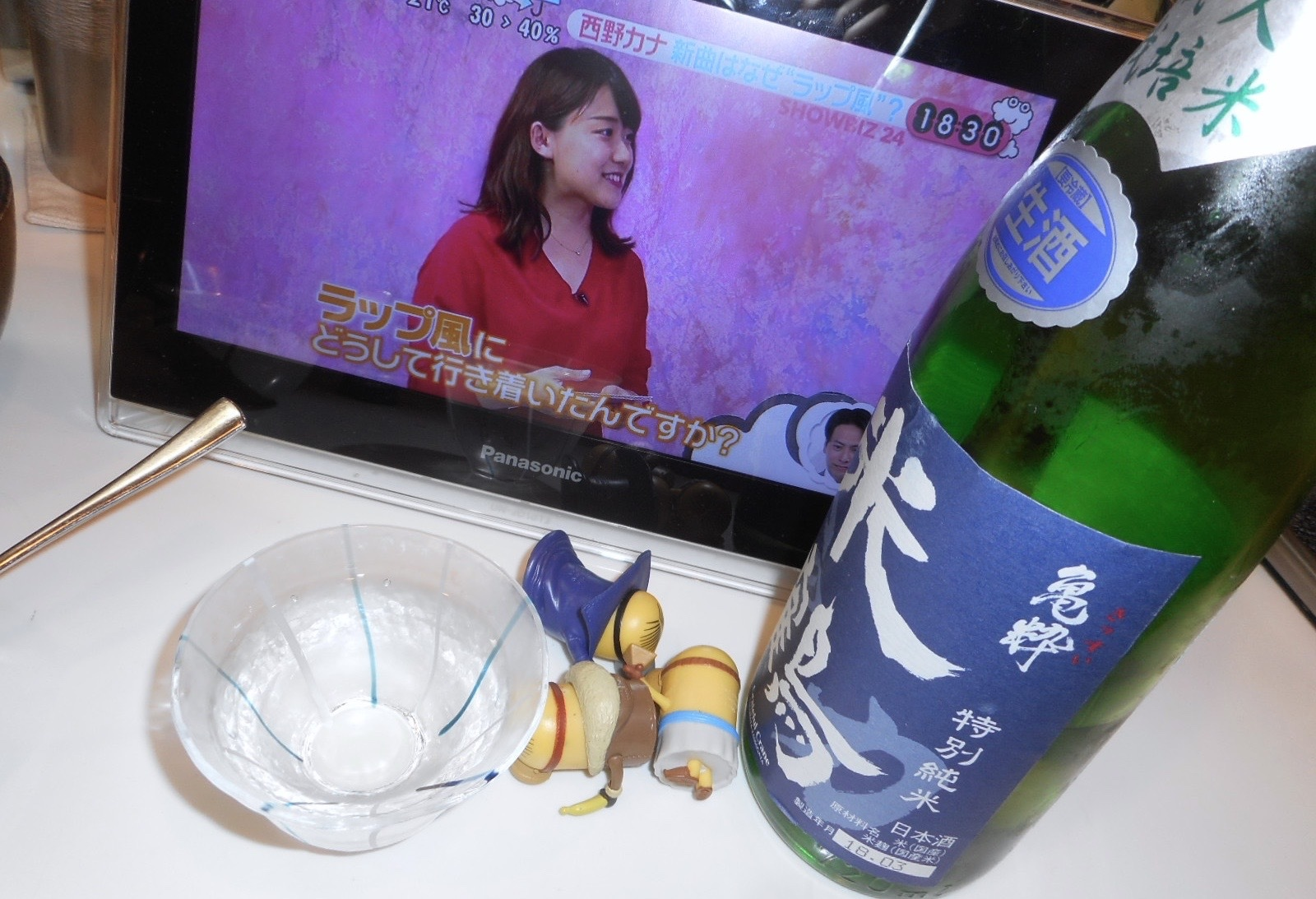 yonetsuru_kissui_nama29by9.jpg