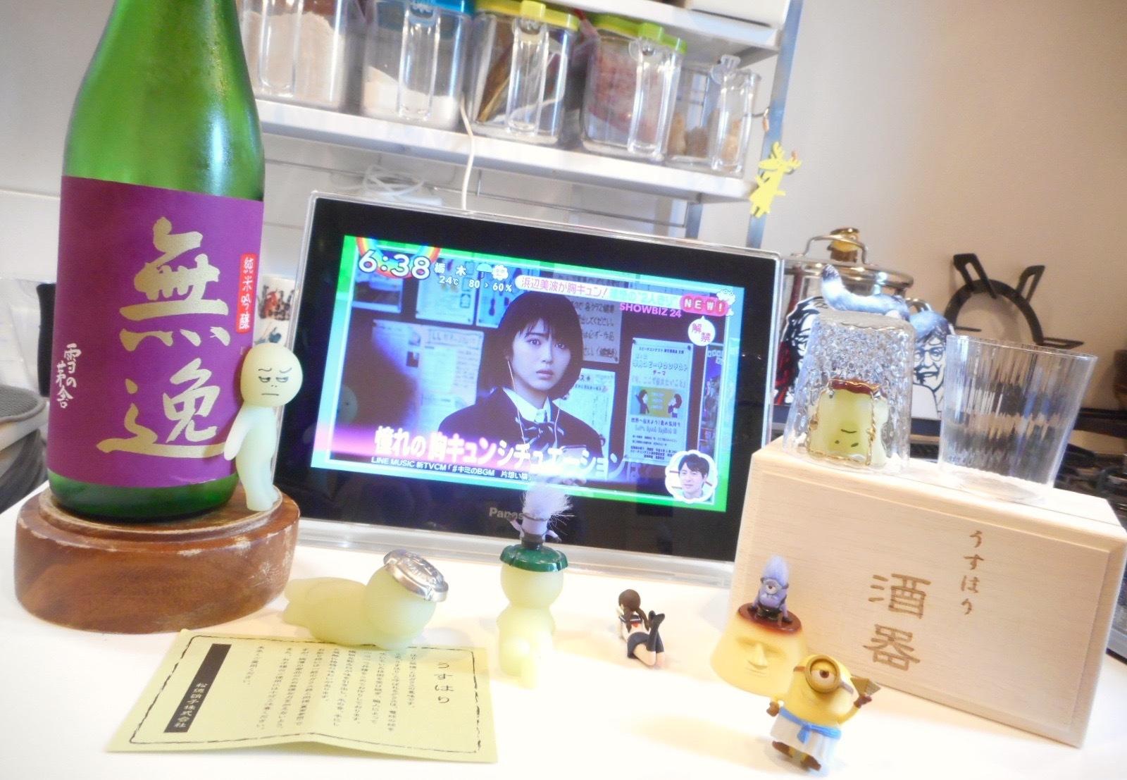yukinobousha_muitsu29by1.jpg