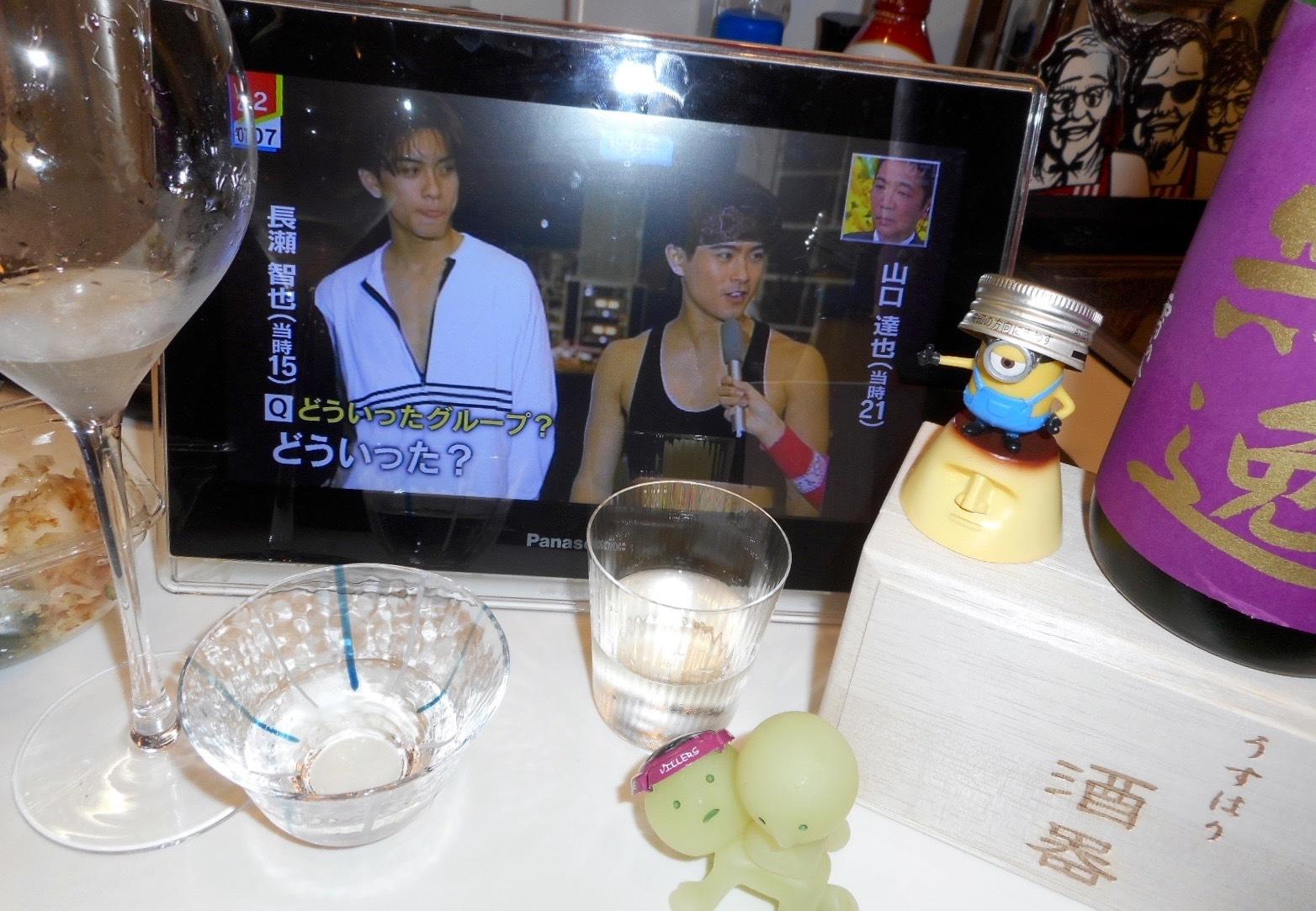 yukinobousha_muitsu29by8.jpg