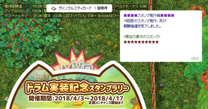 2018-04-12_06-20-09.jpg