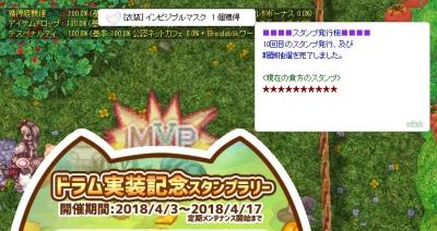 2018-04-12_06-38-23.jpg