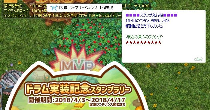 2018-04-12_06-40-20.jpg