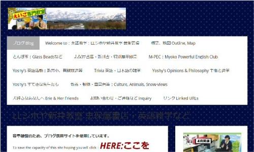 03a700 HomePage shihoya