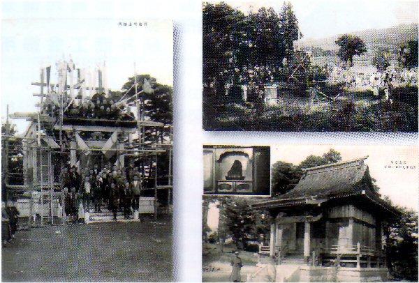 2a 600 1934 昭和9 釈迦堂建設絵葉書3枚