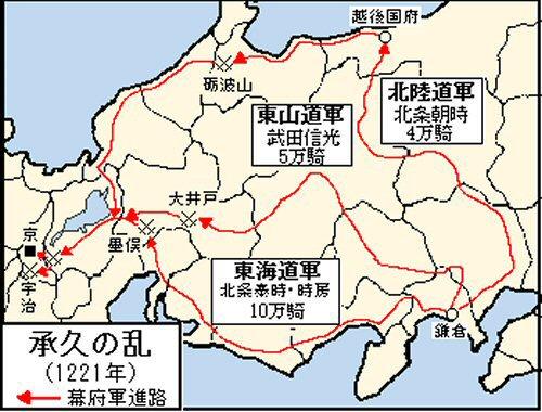 2b 500 承久の変map