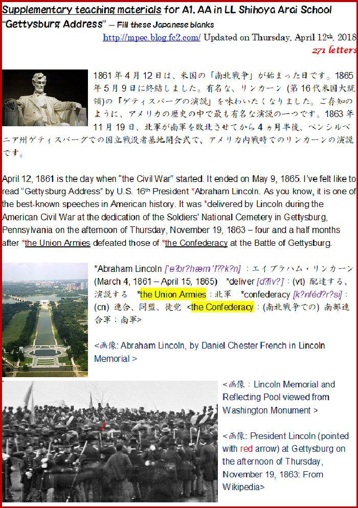 4b 700 20180421 Gettysburg Address