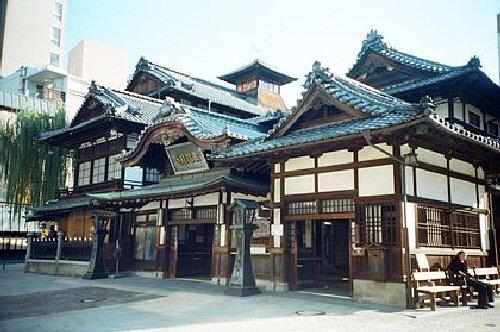 03a 500 道後温泉愛媛県