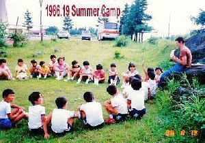 03a 300 19860819 LLSummerCampRichard
