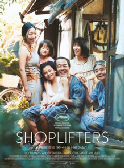 02a 250 poster Shoplifters