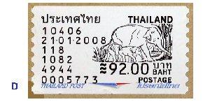 04b 300 stamp thailand