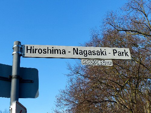 03a 500 Hiroshima Nagasaki Park ドイツ ケルン