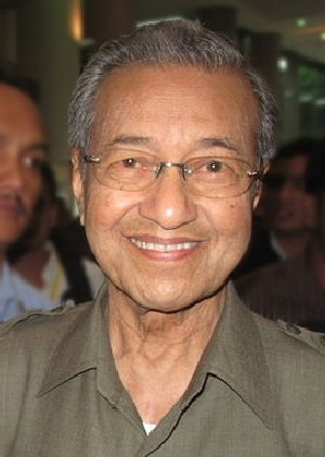 02b 300 Tun Dr Mahathir