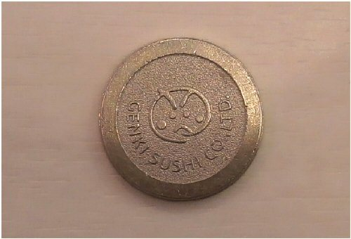 01g 500 20180617 元気寿司coin当選for Gacha