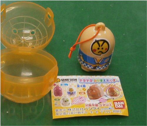 01i 500 20180617 元気寿司 Gacha03 offered gift