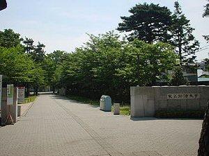 09a 300 東京経済大学