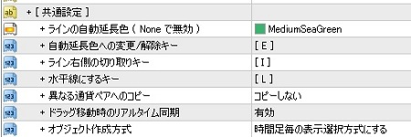 CO_Input02-25.jpg