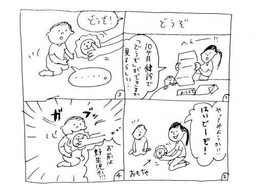 え_convert_20180419071803