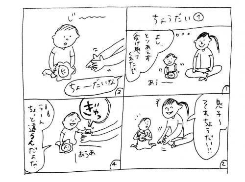 お_convert_20180419071833
