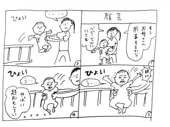 く_convert_20180419073018