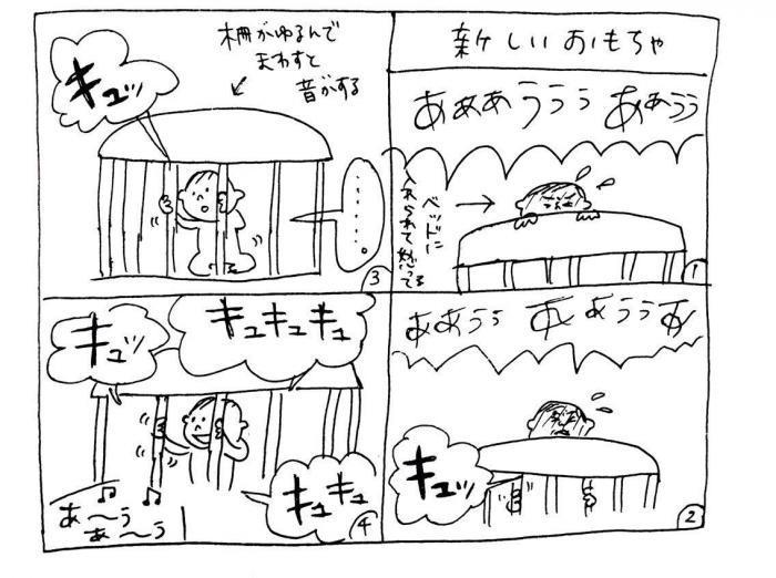 け_convert_20180419073043