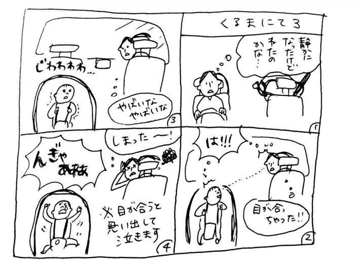 し_convert_20180419073239