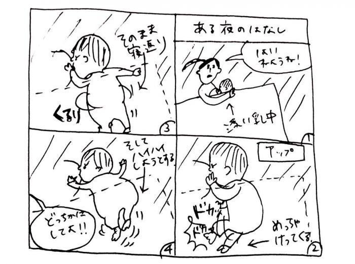 す_convert_20180419073307