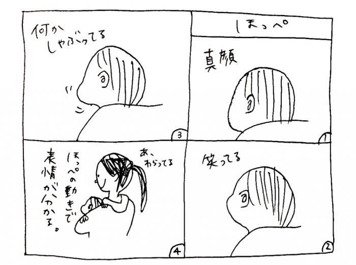 と_convert_20180419160932