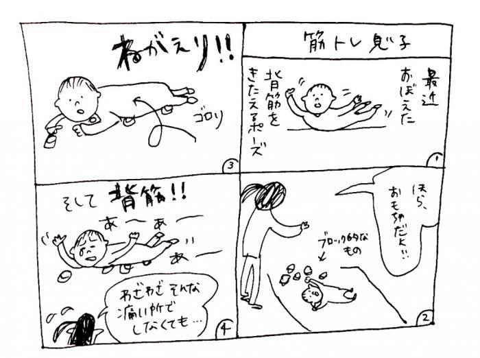に_convert_20180419161014