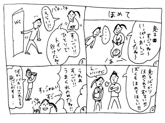 ぬ_convert_20180419161032