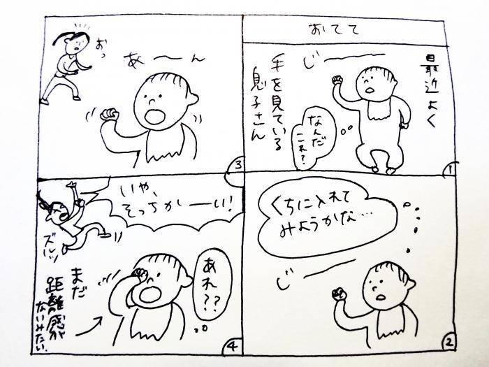 へ_convert_20180419161407