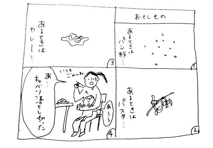 ひ_convert_20180419161233
