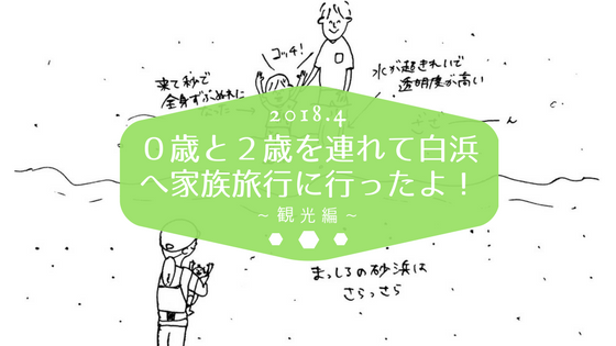 20180501201711b42.png