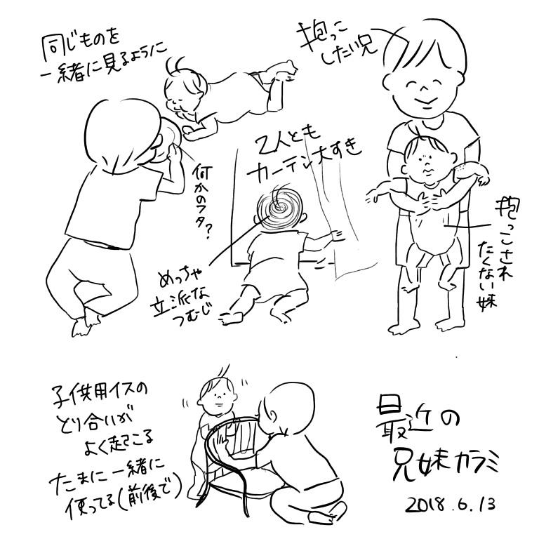 JPEGイメージ 4