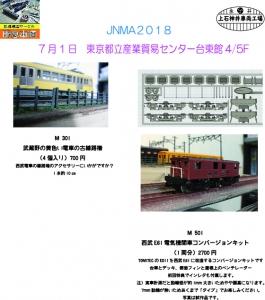 N6.jpg