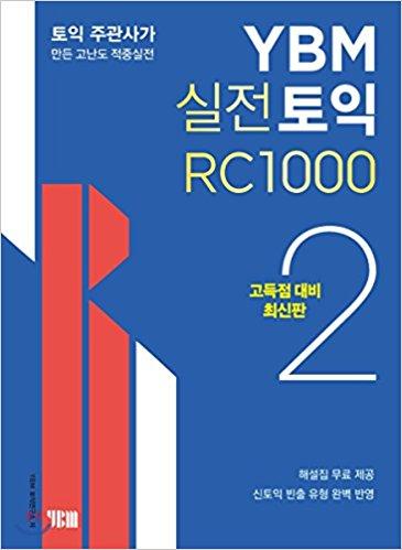 YBM2 Reading