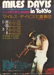 miles 1975