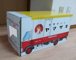 yamazaki-box2
