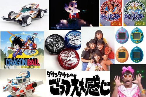 90年代であらゆる娯楽文化が完成されてしまったという事実