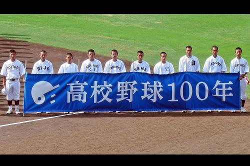 江川卓が朝日新聞からの甲子園100回記念・始球式参加要請を拒否した理由