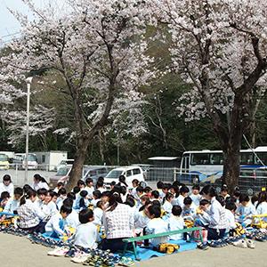 永田学園 大東幼稚園