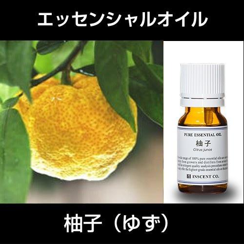 aroma-yuzu.jpg