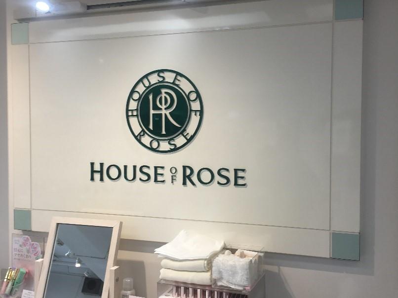 houseofrose4.jpg