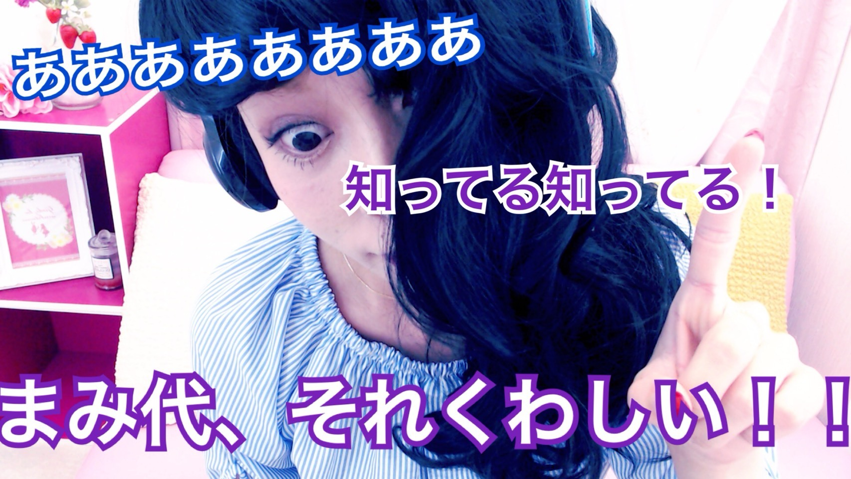 S__15736837.jpg
