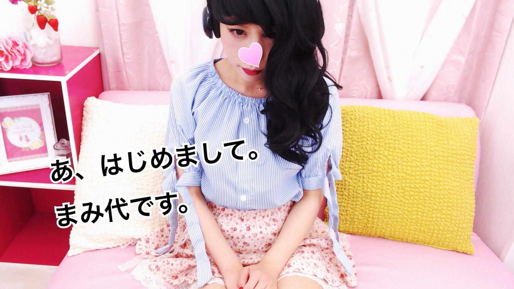S__15736838.jpg