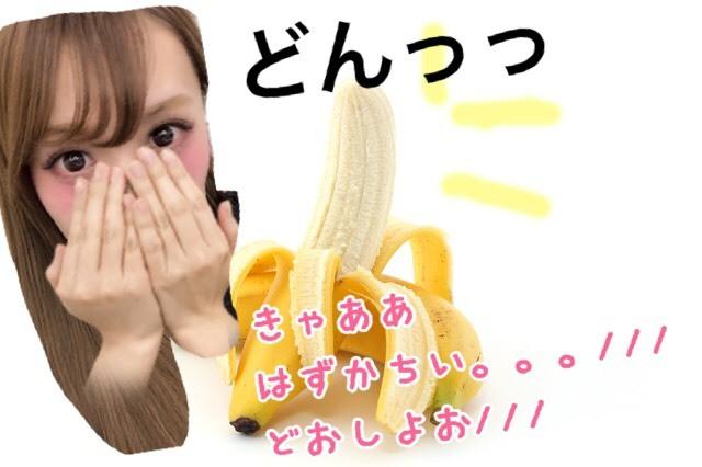 S__16089090.jpg