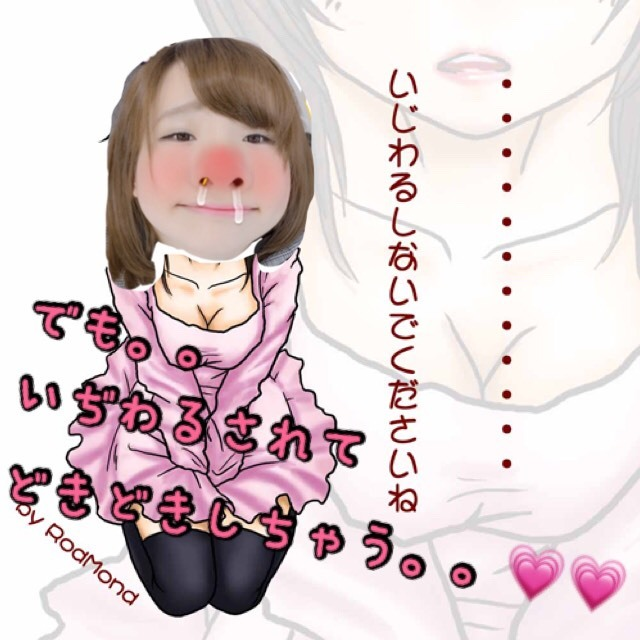 S__16089091.jpg