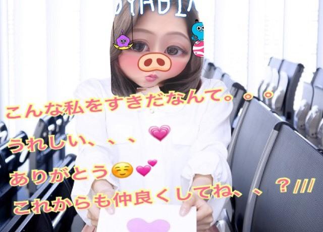 S__16089101.jpg